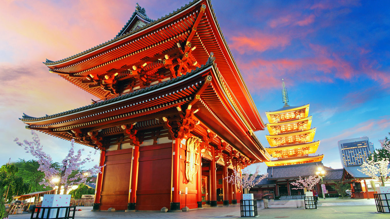 Japan Travel Tips & Resources